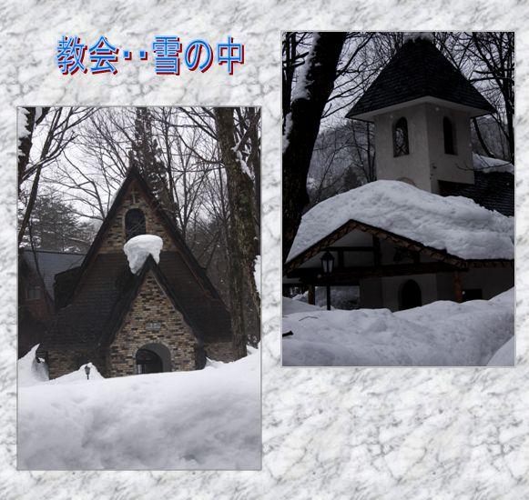 雪の白馬村    _c0073016_161513.jpg