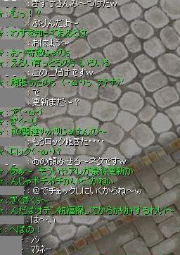 b0051419_10411284.jpg