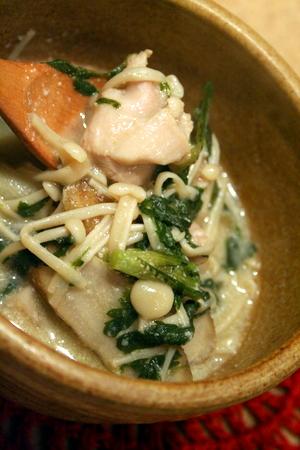 鶏肉と根菜の西京味噌スープ 豆乳仕立て_f0141419_5542726.jpg