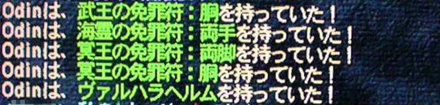 d0061620_21401130.jpg