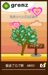 バレンタイン仕様!_e0077521_18151452.jpg