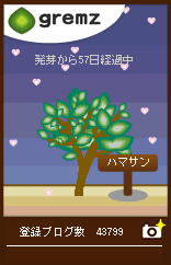 バレンタイン仕様!_e0077521_18152589.jpg