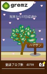 e0077521_18152589.jpg