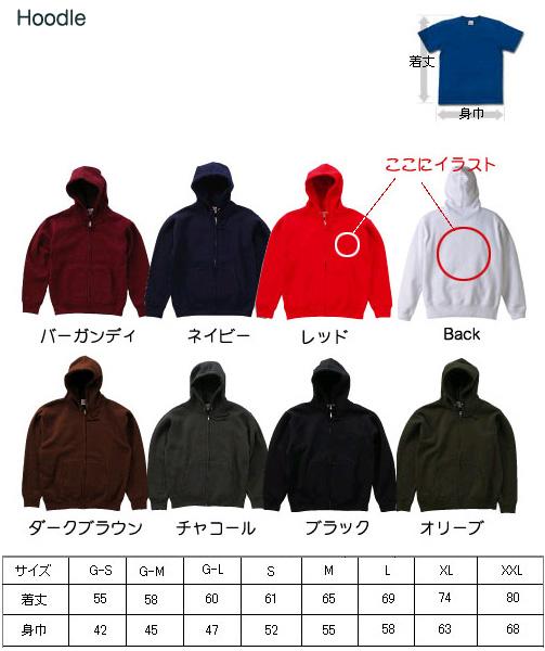 半袖&長袖Tシャツ、パーカ、トレーナー、エコバッグ_c0193735_23463831.jpg