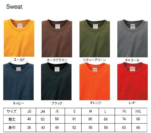 半袖&長袖Tシャツ、パーカ、トレーナー、エコバッグ_c0193735_23475381.jpg