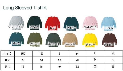 半袖&長袖Tシャツ、パーカ、トレーナー、エコバッグ_c0193735_23574155.jpg