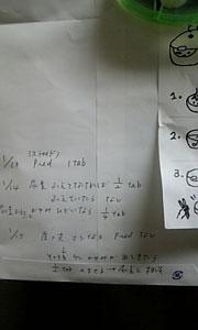 f0076840_1952431.jpg