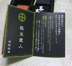 f0096147_1840211.jpg
