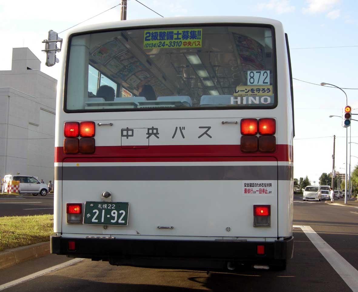 f0027355_038621.jpg