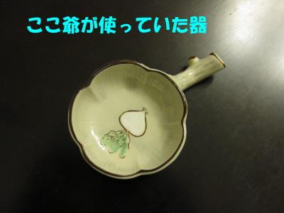 b0158061_2010228.jpg