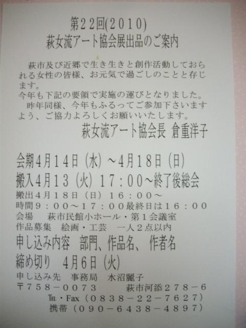 f0113862_23572065.jpg