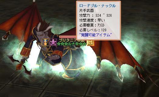 d0138964_20115144.jpg