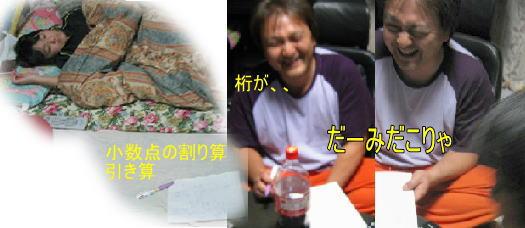 f0082367_11401673.jpg