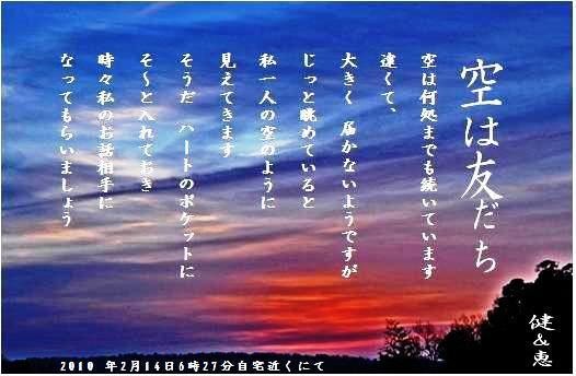 f0214467_1024073.jpg