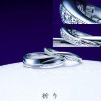sham(似て非なるもの)について 結婚指輪を販売している皆さんはどう思いますか?_f0118568_11344041.jpg