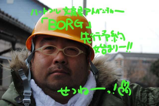 b0119773_5491673.jpg