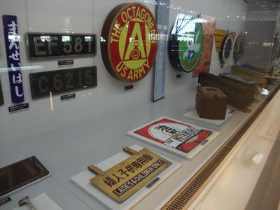 鉄道博物館その2_c0173978_2244275.jpg