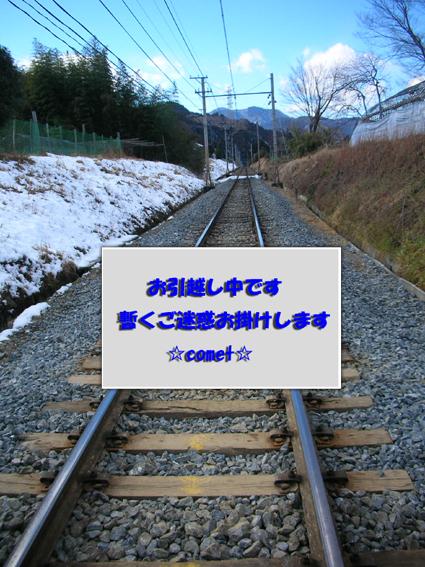 f0129184_2271871.jpg