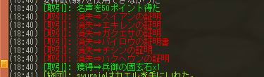 c0224791_2240537.jpg
