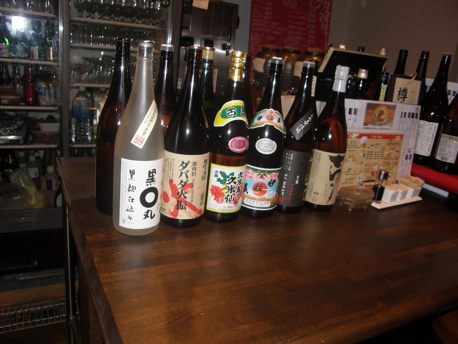 梅酒・焼酎BAR Non de Qu-want     新福島 _c0118393_14312158.jpg