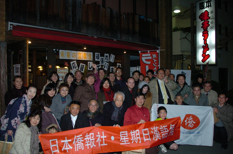 东京汉语角虎年初一举行第126次交流会_d0027795_21211974.jpg