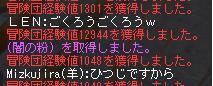 b0182599_102936.jpg