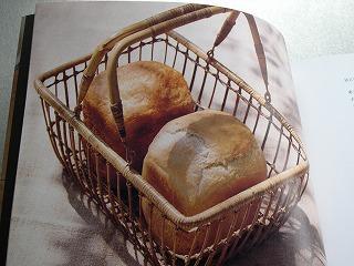パンとカゴ_e0122400_11533452.jpg