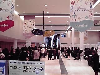 日本がん看護学会_d0050503_8133434.jpg