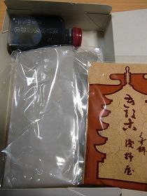 浅野屋のくずもち (江戸からの和菓子)_c0187004_1685527.jpg