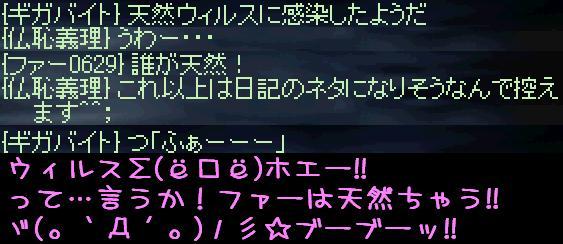 f0072010_9464190.jpg