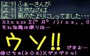 f0072010_9485420.jpg
