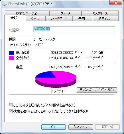 d0059213_22434983.jpg