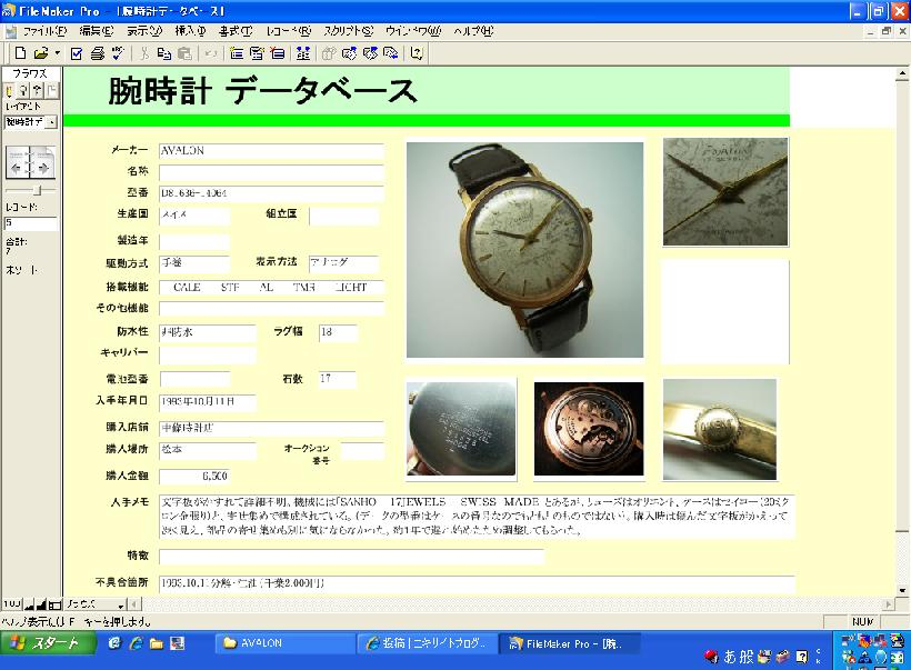 b0058120_433108.jpg