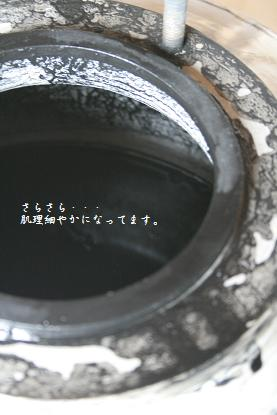 b0156928_19572565.jpg