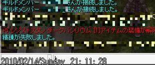c0222528_0322417.jpg