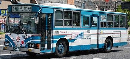 呉市交通局 三菱U-MP618M +呉羽_e0030537_21373198.jpg