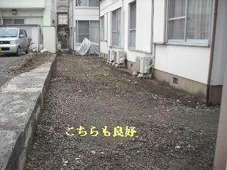 f0031037_19172151.jpg