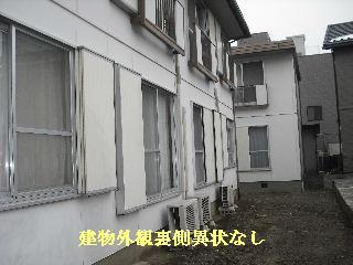 f0031037_19173119.jpg