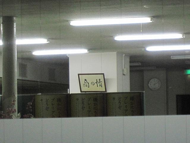 ビール工場デート _b0097747_1612226.jpg