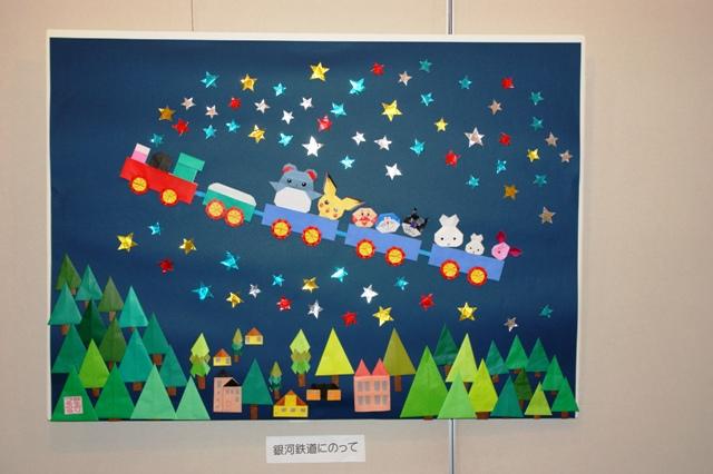 折り紙の展示会_f0138447_9333166.jpg