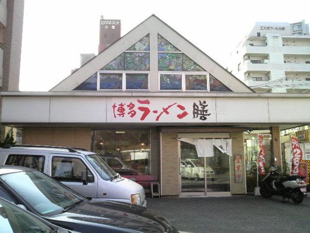 膳@小笹_f0150355_104392.jpg