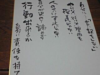 e0136066_10463035.jpg