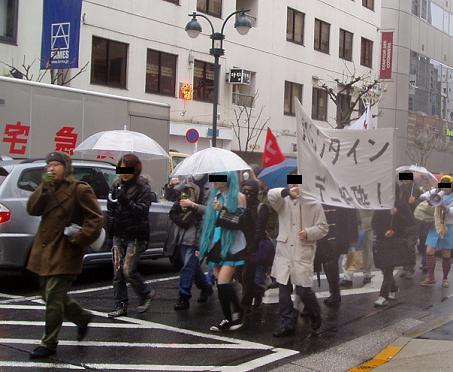 革命的非モテ同盟「2.13バレンタイン粉砕デモ」@渋谷 顛末記_f0030574_1938258.jpg