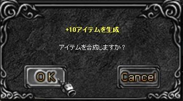 f0109674_2223738.jpg