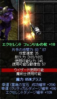 f0109674_2224877.jpg