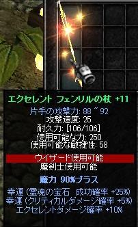 f0109674_2254052.jpg