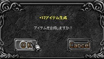 f0109674_2262957.jpg