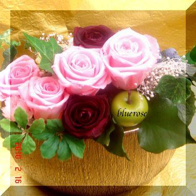 退職祝いのプリザーブド_f0213974_2224241.jpg