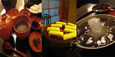 京都へ ~1日目~ _e0134878_16345289.jpg