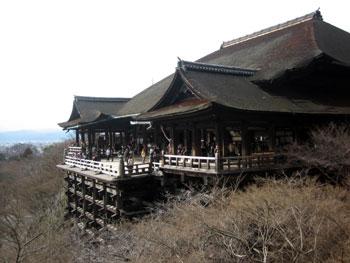 京都へ ~1日目~ _e0134878_17214249.jpg